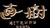 【公式サイト】蒲田の洋食店キッチン直樹・人気の洋食メニューをどうぞ